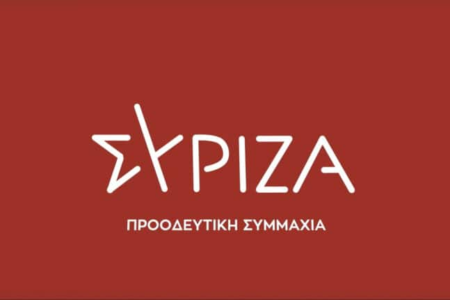 syriza 2