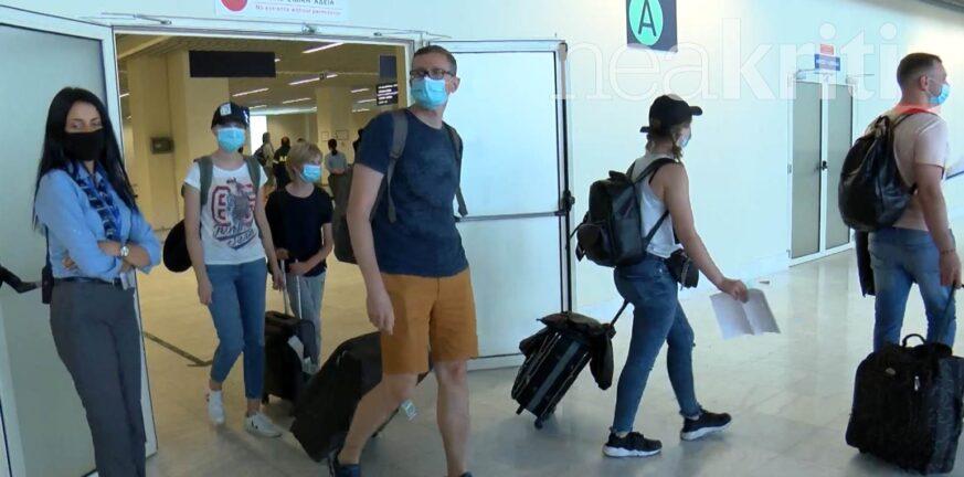 touristes rapid