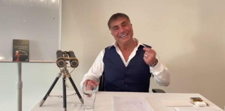 Αρχιμαφιόζος Πεκέρ: Δεν πέθανα, δεν με φυλάκισαν (Βίντεο)