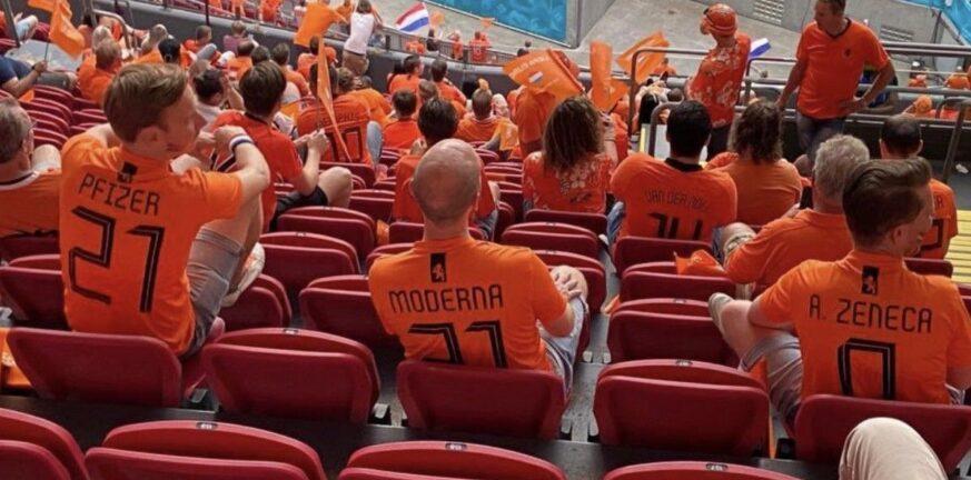 Τι έκαναν πάλι αυτοί οι Ολλανδοί!