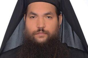 Μονή Πετράκη: Στον εισαγγελέα ο ιερέας - Αγόρασε το υγρό από το διαδίκτυο