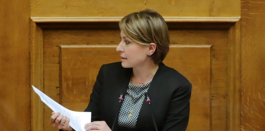 Αλεξοπούλου Βουλή.