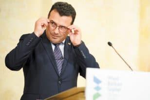Αίτηση από Ζάεφ για διαβατήριο «Βόρειας Μακεδονίας»