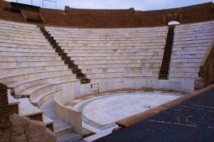 Ρωμαϊκό Ωδείο της Πάτρας