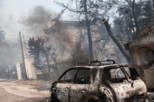 Προσαγωγή υπόπτου για τη φωτιά σε Σταμάτα
