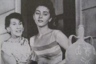 """""""Βαρύ"""" πένθος για τον καλλιτεχνικό χώρο - Έφυγε και η ηθοποιός Γκέλυ Μαυροπούλου"""