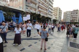 διαμαρτυρία 4