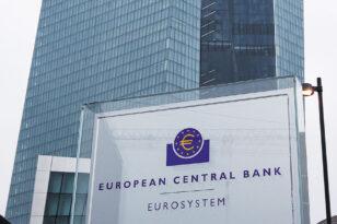 """Tις αποφάσεις της Ευρωπαϊκής Κεντρικής Τράπεζας """"αποκρυπτογραφεί"""" η αγορά ομολόγων"""