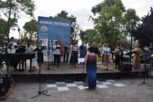 Η χορωδία της Κοινοτοπίας συμμετείχε στο μουσικό αντάμωμα για τα 200 χρόνια ελευθερίας