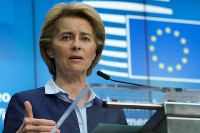 Φον Ντερ Λάιεν: Διμερείς επαφές με τους πρωθυπουργούς της Κροατίας, της Ισπανίας και της Ιταλίας στην Αθήνα
