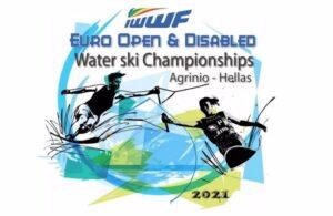 20210717 water ski