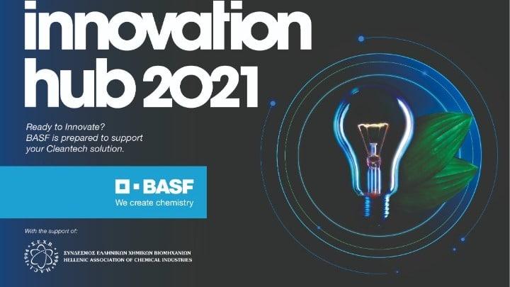 BASF Innovationhubnew2