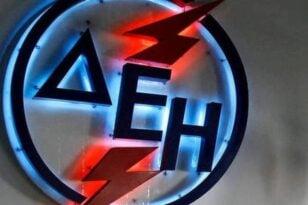 Εγκρίθηκαν τα ελληνικά μέτρα για αύξηση πρόσβασης ανταγωνιστών της ΔΕΗ στην ηλεκτρική ενέργεια