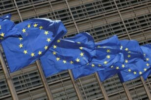 Αγορές ομολόγων: Εν αναμονή της απόφασης για συνέχιση του προγράμματος πανδημίας