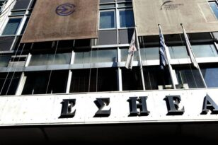 ΕΣΗΕΑ: Σοβαροί κίνδυνοι από την παραβίαση της δημοσιογραφικής δεοντολογίας