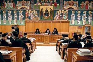 Ιερά Σύνοδος: Παρουσία Κικίλια και Τσιόδρα η συνεδρίαση για τη συμβολή της εκκλησίας στον εμβολιασμό