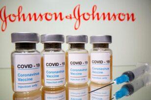 Πράσινο φως για δεύτερη δόση του εμβολίου της Johnson & Johnson - Πότε πρέπει να γίνεται