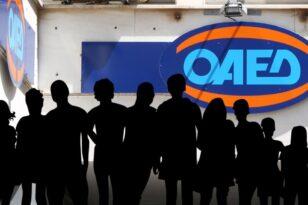 Υποχρεωτικά μέσω κατάρτισης το αυξημένο επίδομα ανεργίας του ΟΑΕΔ