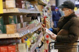 8 στους 10 καταναλωτές θεωρούν ότι η οικονομική κρίση λόγω Covid-19 θα κρατήσει και το 2022
