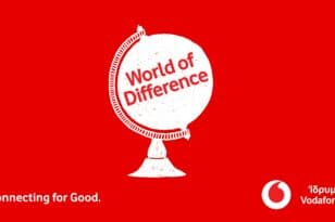 Vodafone - World of Difference: Οι νέοι αναλαμβάνουν την επιμόρφωσή μας