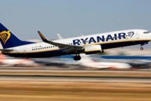 """Βέλγιο: Αναστάτωση σε αεροσκάφος - Άνδρας """"τρύπωσε"""" και κλειδώθηκε στην τουαλέτα"""