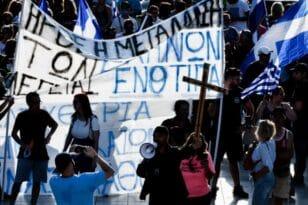antipapiko kinima syntagma