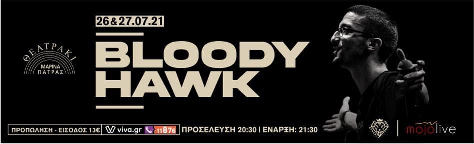 bloodyhawk viva center 2