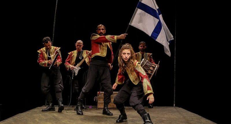 """Άρμα Θέσπιδος: """"Ελευθερία, ο ύμνος των Ελλήνων"""" απόψε στον Πύργο"""