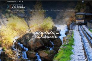 discover kalavrita