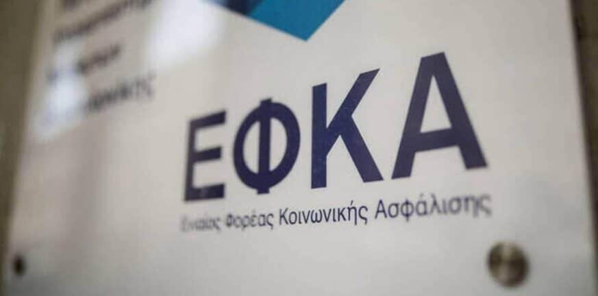 e-ΕΦΚΑ - ΟΑΕΔ: Οι πληρωμές έως και την Παρασκευή 27 Αυγούστου