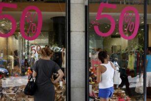Φθινοπωρινές εκπτώσεις: Πότε κάνουν πρεμιέρα - Οι τρεις Κυριακές που θα είναι ανοικτά τα καταστήματα