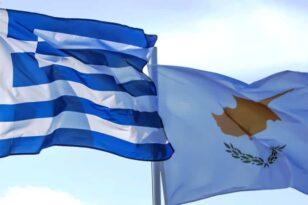 Εκστρατεία συλλογής ειδών πρώτης ανάγκης από την Αρχή Λιμένων Κύπρου για τους πυρόπληκτους