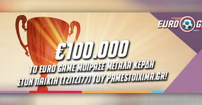 euro game 702x336 1