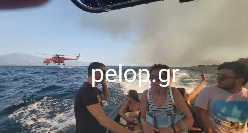 Καμάρες - Νέα φωτιά στη Μπούκα: Σκάφη του Λιμενικού και ιδιώτες απομακρύνουν λουόμενους από την παραλία - ΦΩΤΟ