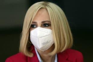 genimata mask