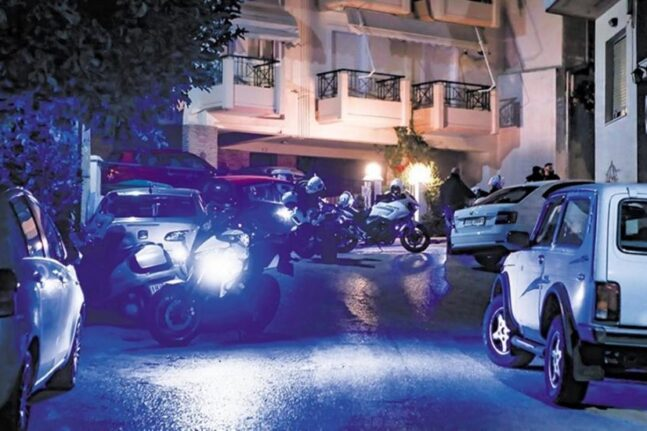 greek mafia