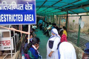 Ινδία: Σχεδόν 44.000 κρούσματα σε μία μέρα - Βελτιωμένη η κατάσταση