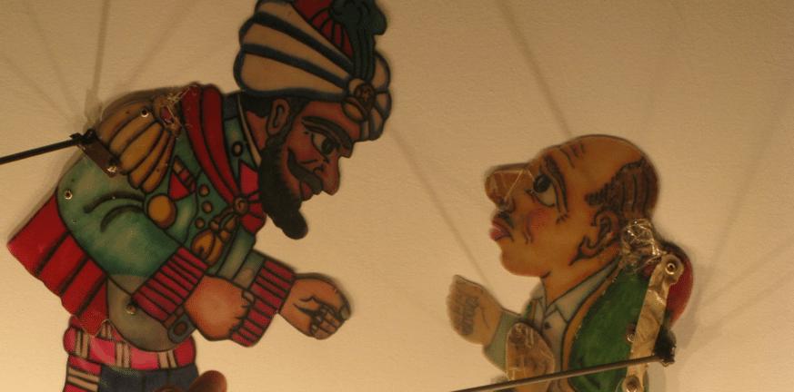 karagkiozis