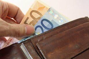 Πιερία: Νεαρές κοπέλες βρήκαν πορτοφόλι με χιλιάδες ευρώ και το παρέδωσαν