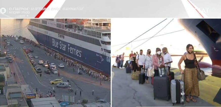 Λιμάνι Πειραιά: Ουρές ταξιδιωτών - Εξονυχιστικοί οι έλεγχοι πιστοποιητικών - Ποιοι εξαιρούνται