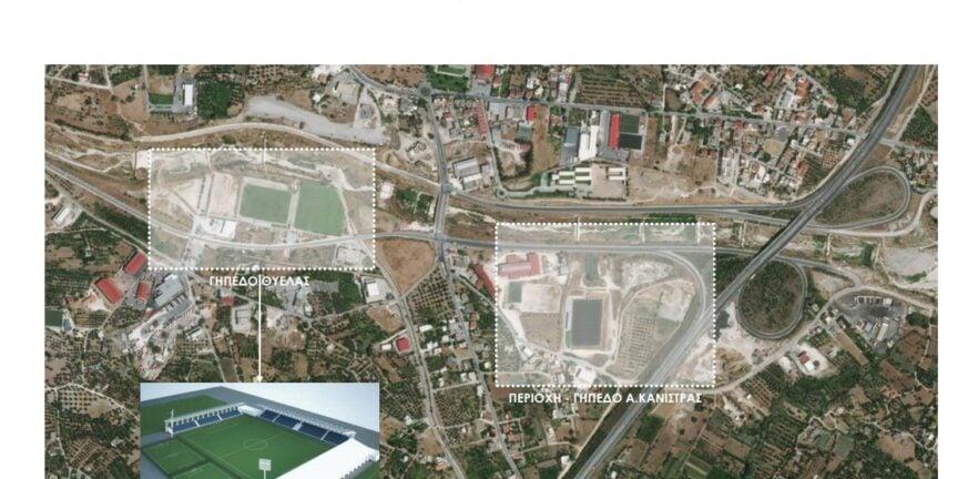 Αθλητικό Κέντρο ΕΠΣΑ: Στην επόμενη ΕΕ της ΕΠΟ θα συζητηθεί το θέμα