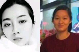 Εξαφανίστηκαν δυο νεαρές Κινέζες στο Μεταξουργείο