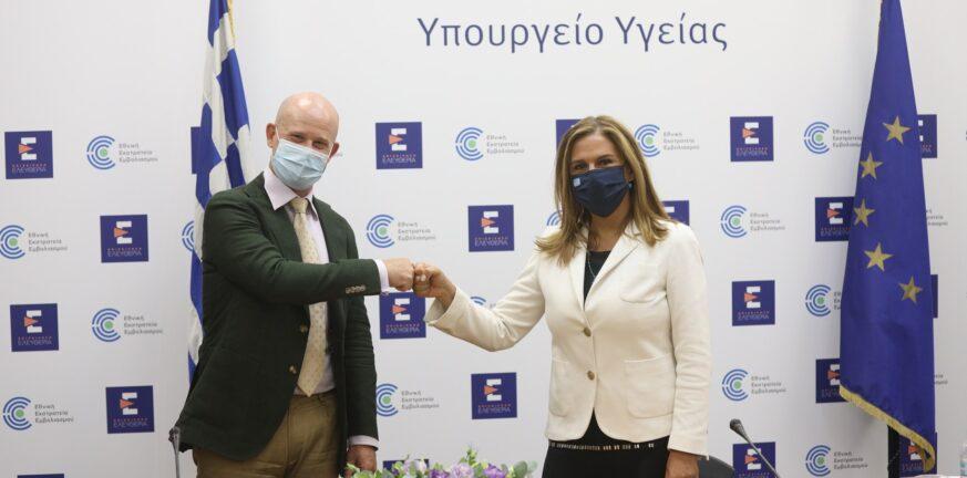 Υπογραφή μνημονίου συνεργασίας του υπουργείου Υγείας με τη UNICEF - Οι βασικοί πυλώνες