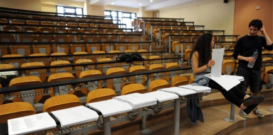 Έτσι θα ανοίξουν Πανεπιστήμια, Κολέγια και ΙΕΚ: Πώς θα γίνει η δια ζώσης λειτουργία