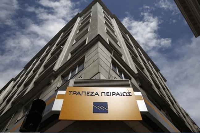 FocusEconomics Analyst Forecast Awards 2021: Σημαντικές διακρίσεις της Μονάδας Οικονομικής Ανάλυσης της Τράπεζας Πειραιώς