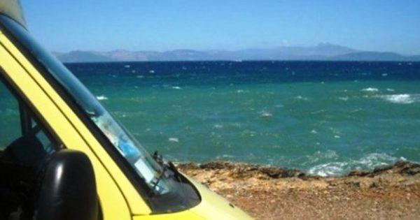 plaz ekav