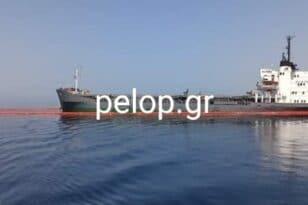 Αχαΐα: Κολλημένο παραμένει το φορτηγό πλοίο