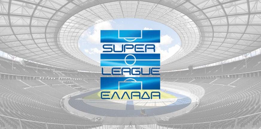 Super League 1 και Super League 2 συμφώνησαν ότι διαφωνούν...