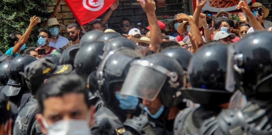 tunesia flag ap