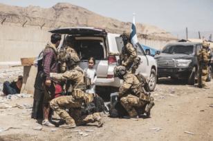Αφγανιστάν: Οι ΗΠΑ βομβάρδισαν με drones τζιχαντιστές - Νεκρός «σχεδιαστής» επιθέσεων